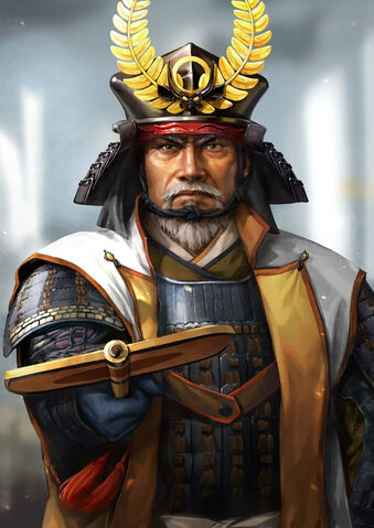 File:Ieyasu Tokugawa 3 (NAS).jpg