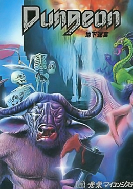 File:DGN Cover.png