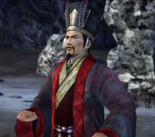 DW6 Chen Gong