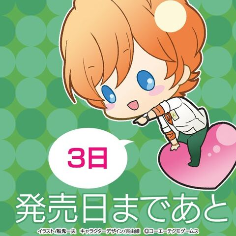 File:Corda4-countdown-arata.jpg
