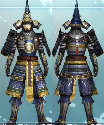 File:DW6E Male Outfit 16.PNG