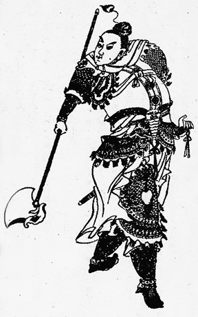 File:Sun Ce Illustration.png