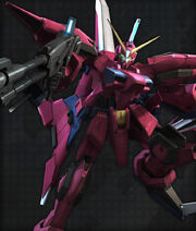 Aegis Gundam (DWGR)