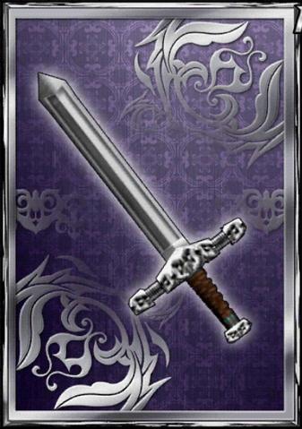 File:Sword 2 (DWB).png