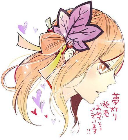 File:Getenhanayumeakari-kumadamessage.jpg