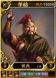 Yanghu-online-rotk12