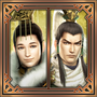 Dynasty Warriors 7 - Xtreme Legends Trophy 29