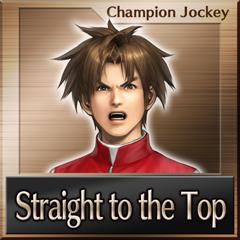 File:Champion Jockey Trophy 35.png