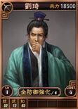 Liuqi-online-rotk12