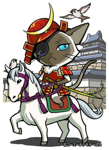 File:Masamune Date 5 (SC).jpg