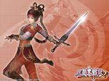 Sunxiang-dtactics2