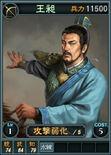 Wangchang-online-rotk12