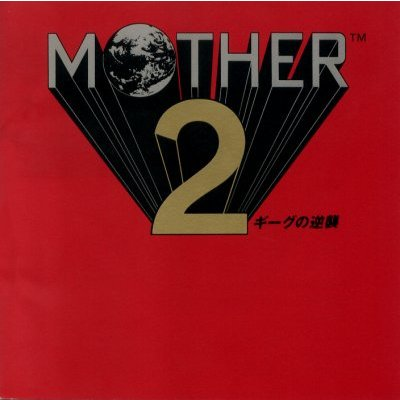 File:Mother2OST.jpg