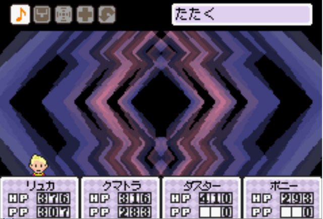 File:EMPTYbattle.png