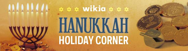 HolidayCorner Hanukkah BlogHeader