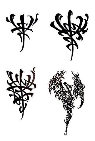 File:Dragonmarks of Death.jpg