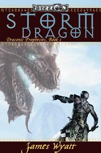 File:Storm Dragon.jpg