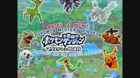 Pokémon Mystery Dungeon Gates to Infinity - The Frism-0