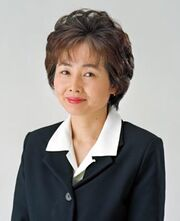 Kazue tsunogae knockout