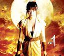 Lady Ninja Kasumi, Volume 1