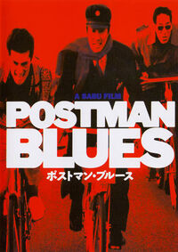 Postman blues dvd