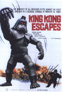 King Kong Escapes - International