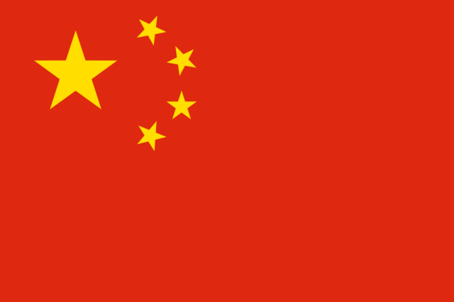 Datei:Flag of the People's Republic of China.png