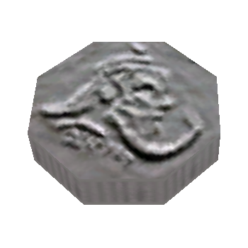 File:Dwemer Coin (Morrowind).png