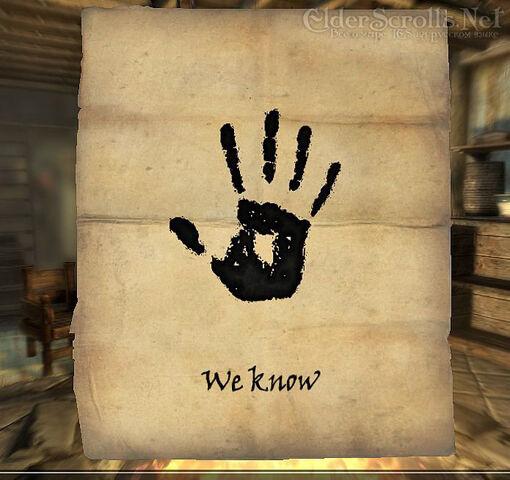 File:Dark Brotherhood Note.jpg