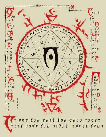 File:Mysterium Xarxes Oblivion Page 1.png