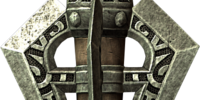 Steel Mace (Skyrim)
