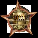 File:Badge-1116-0.png