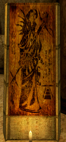 File:Shrine of St. Veloth - Morrowind.png