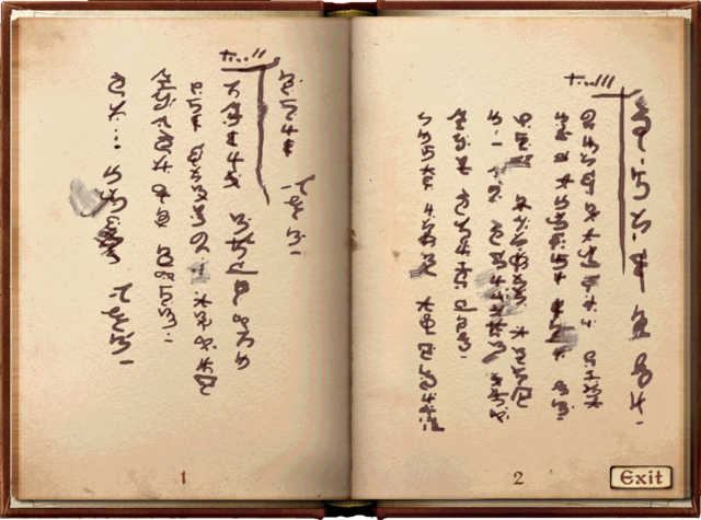 File:Messengers Diary.png