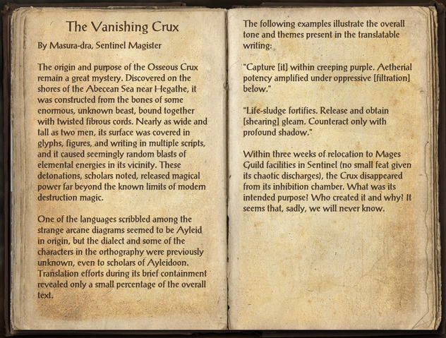 File:The Vanishing Crux.png