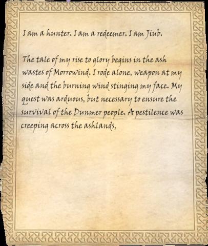 File:Jiub's Opus Page 1.png