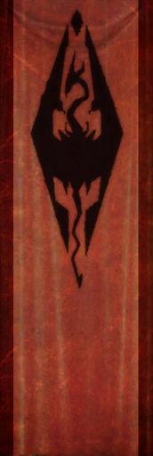 TESIV Banner IC