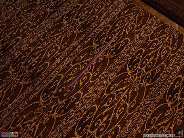File:MorrowindChrysamere1.jpg
