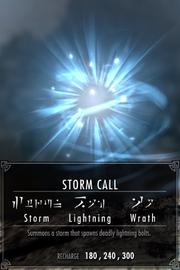 Storm Call