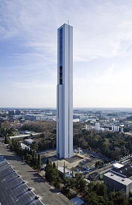 File:Hitachi G1 Tower.jpg