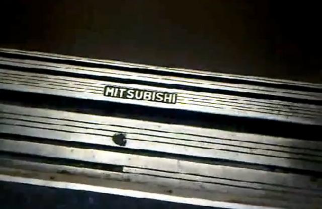 File:Old Mitsubishi Door Sill Logo 1.png