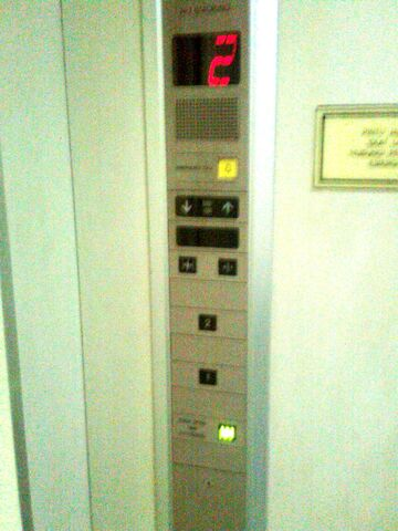 File:Toshiba 1998 (4).jpg