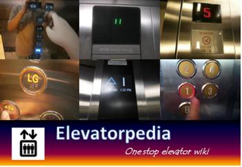 Elevatorpedia main page banner