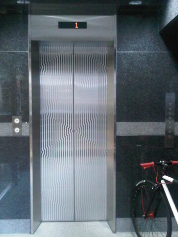 File:Hitachi Elevator 4.jpg