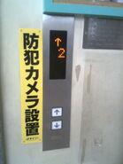 Hitachi 2009