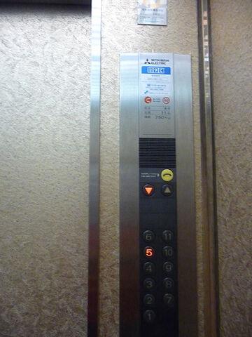 File:Mitsubishi 80s buttons.jpg