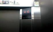 Hitachi Indicator Dot Matrix Japan