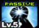 File:Powerful Mind.png