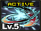 STSactive4