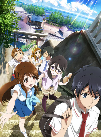File:Glasslip.jpg